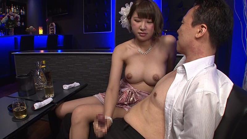 逢坂はるな 性感エステ×フルコース 10コーナー240分SP動画1