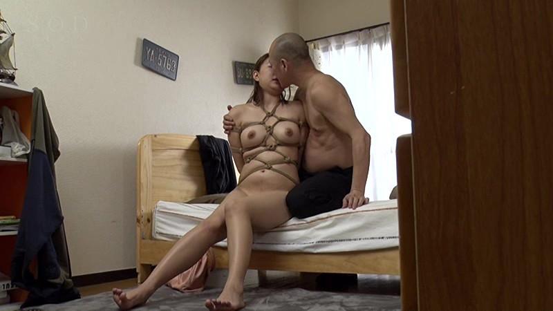 逢坂はるな 人妻緊縛開眼 夫のいない自宅に男を連れ込み快楽を貪る欲求不満妻動画5