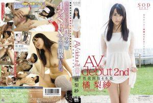 AV debut 2nd 性欲開放4本番橘梨紗(元AKB高松恵理)パッケージ画像